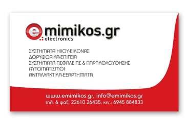 www.emimikos.gr