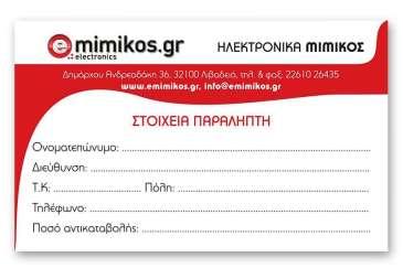 mimikos