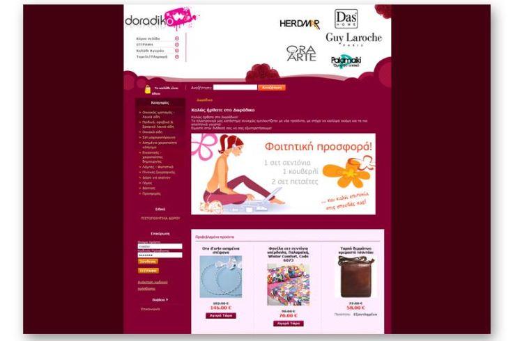 www.doradiko.gr