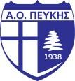Logo AO Pefkis - Λογότυπο ΑΟ Πεύκης