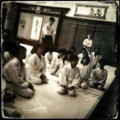 Aikido Dojo in Takoma Park Maryland