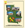 Administrator's Facility Management Handbook