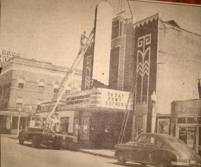 S_MaloneTheater1940s-full.jpg