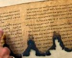 Dead Sea Scrolls 2.0: A Hugely Expanded Digital Archive
