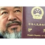 UK Denies Ai Weiwei Business Visa, Citing His 'Criminal' Past