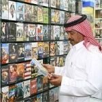 'Shameless, Immoral, Atheistic, Rotten' – Saudi Arabia's Grand Mufti Thinks Bringing Back Movie Theaters There Is A Bad Idea