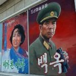 Leisure And Arts In North Korea (Yes, They Do Have Them, More Or Less)