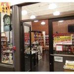 Alt-Right Demonstrators Harass Oakland's Revolution Books