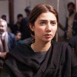 Pakistan Bans Film About Rape Victim's Revenge, Then Reverses Itself After #MeToo-Style Campaign
