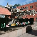 The Problem With  Artist-Driven Museum Boards (Like L.A. MOCA's)