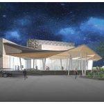 Charleston Abandons Plan For New Performing Arts Center