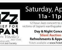 Jazz Relief For Japan—On Two Coasts