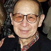 Herb Wong, 1926-2014