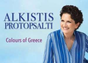 Colours of Greece at the Linder Auditorium