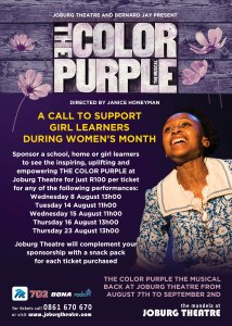 The Color Purple Girl Learners Call