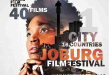 Joburg Film Festival 2018