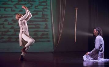 Baxter Dance Festival celebrates 15 years