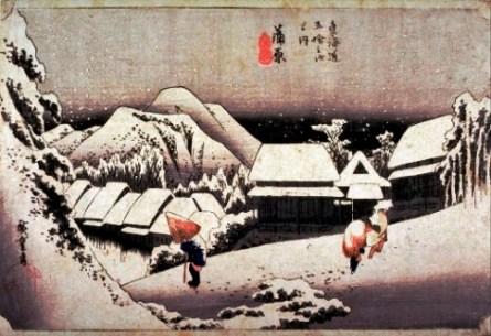 kambara, 1834 woodblocks, 14.5 x 9.5 inches, by Ando Hiroshige. International Art Gallery, San Francisco.