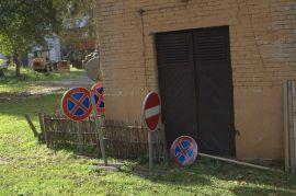 Знаков напаслись.. Как хотят, так транспортным движением и управляют =)