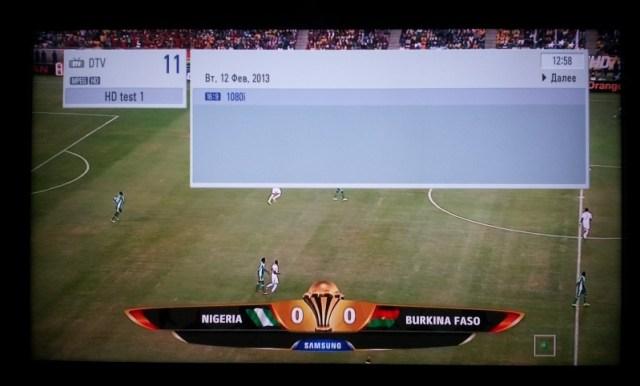 HD Test Eurosport 1080i