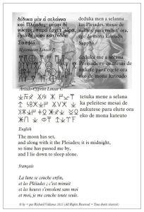 Sappho poetry Elihu Vedder  1836-1923 The Pleiades 1885(1)