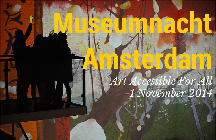 Museumnight Museumnacht Amsterdam