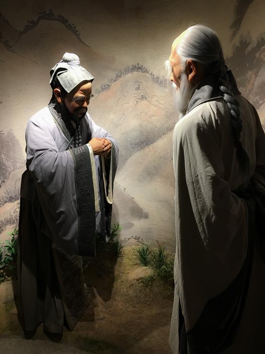 Hua Quan Village China Confusius consulting Lao Tzu 7