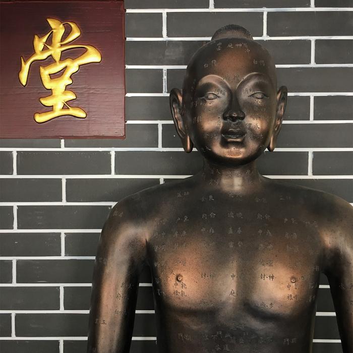 Hua Quan Village China Wellbeing 7