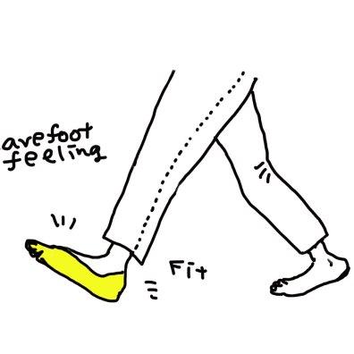 Fondue Slipper - Illustration
