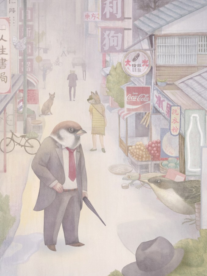 In The Street - Hsiao-Ron Cheng