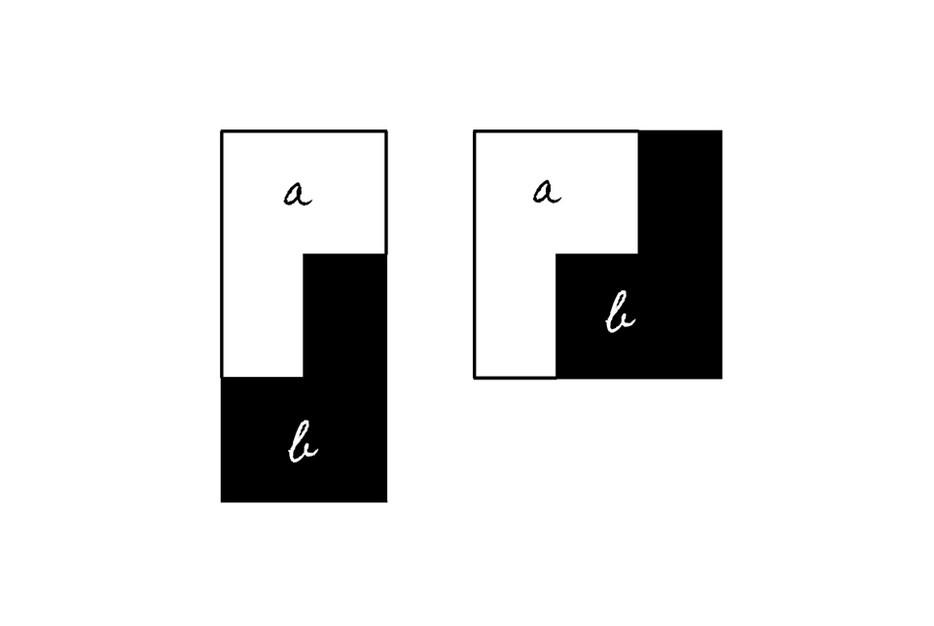 Quadrangolo/Progetti di ispirazione geometrica - Acquacalda