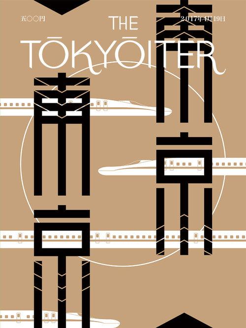Tokyoiter - Julien Mercier