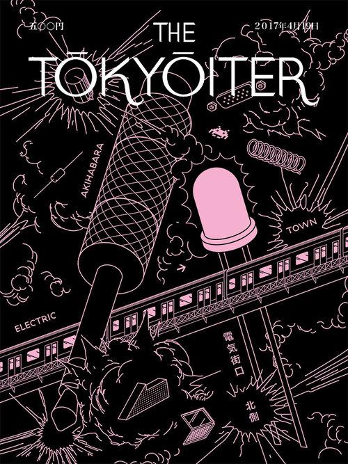 Tokyoiter - Julien Wulff