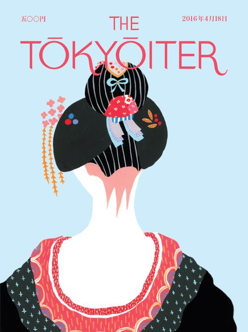 Tokyoiter - Fern Choonet