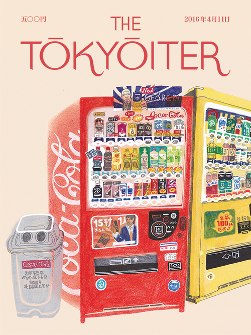 Tokyoiter - Hennie Haworth