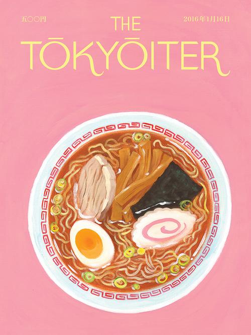 Tokyoiter - Keiko Shindo