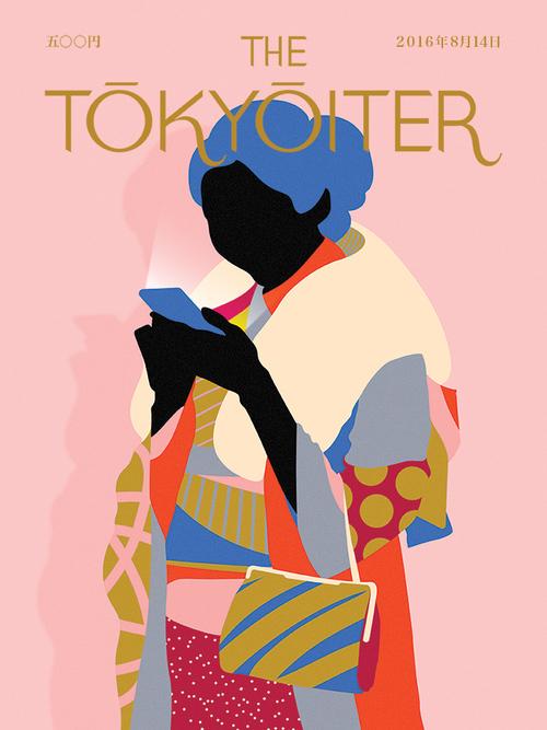 Tokyoiter - Karan Singh