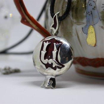 Armenian Handmade Pendant A POMEGRANATE