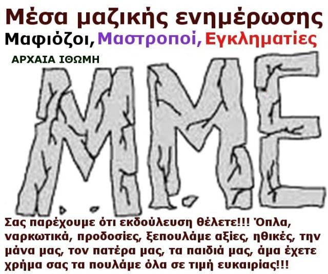 MEDIA α