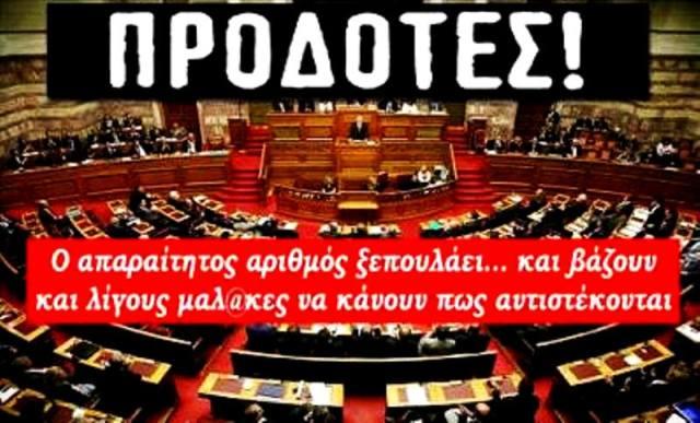 ΜΑΛΑΚΕΣ 12