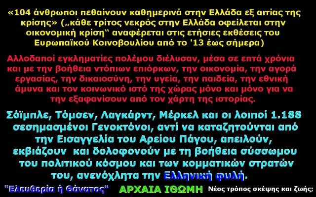 ΣΚΟΥΡΕΣ ΓΟΝΙΕΣ Η