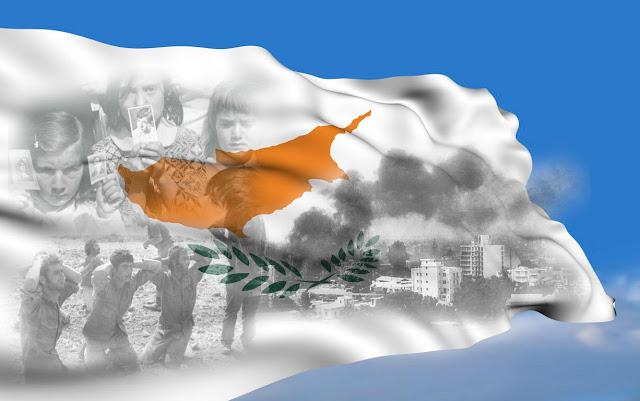 43 χρόνια από την τουρκική εισβολή στην Κύπρο