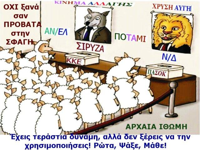 ΜΠΕΕΕΕΕΕΕΕΕΕ 11