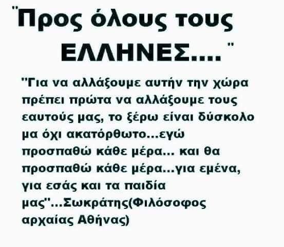 ΣΩΚΡΑΤΗΣ Γ