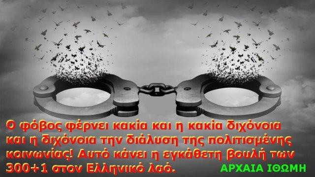ΧΕΙΡΟΠΕΔΕΣ Α