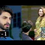 Download Free Drama Pukaar Episode # 1 - 8 - Feb - 2018