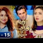 Zard Zamano Ka Sawera Drama Download Free - Ep # 15 - 10 - Mar - 2018