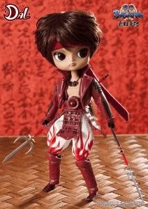 Dal de 2011 Yukimura
