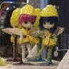 Little Dal + Gemini 2008