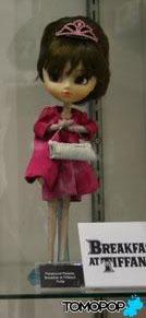 Prototype Pullip Audrey Hepburn 2009